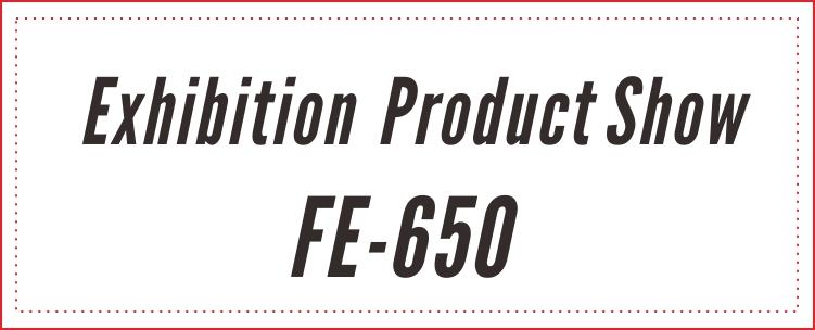 एफई-650