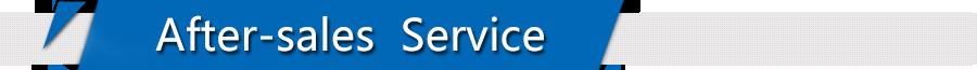 售后服务标题.png